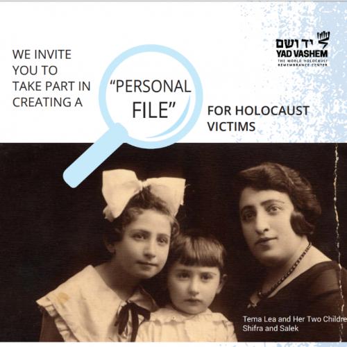 Yad Vashem Crowdsourcing