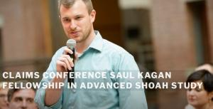 Fellowship call Claims Conference