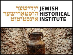 JHI Logo