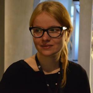 Maria Ferenc Piotrowska
