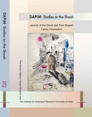 Dapim cover image